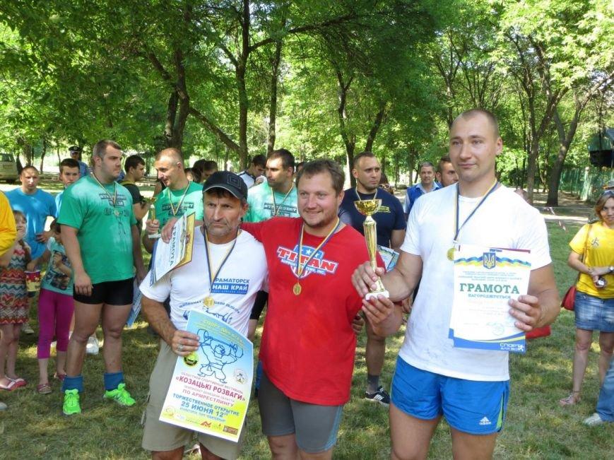 В Краматорске состоялся финал областных соревнований «Козацькі розваги», фото-3