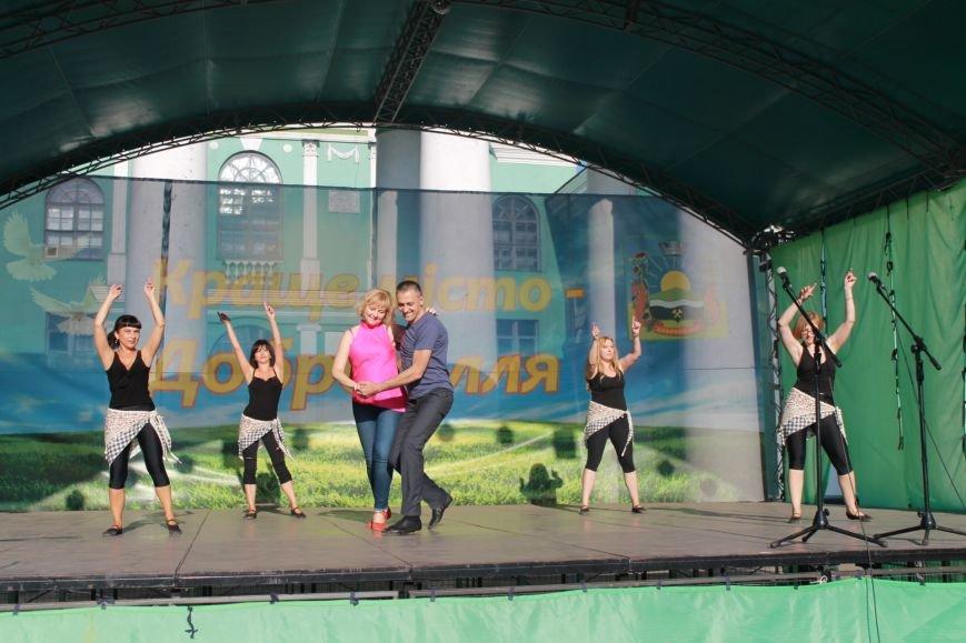 Лето, краски и яркие эмоции: как прошёл в Доброполье День молодёжи, фото-1