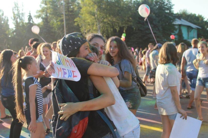 Лето, краски и яркие эмоции: как прошёл в Доброполье День молодёжи, фото-18