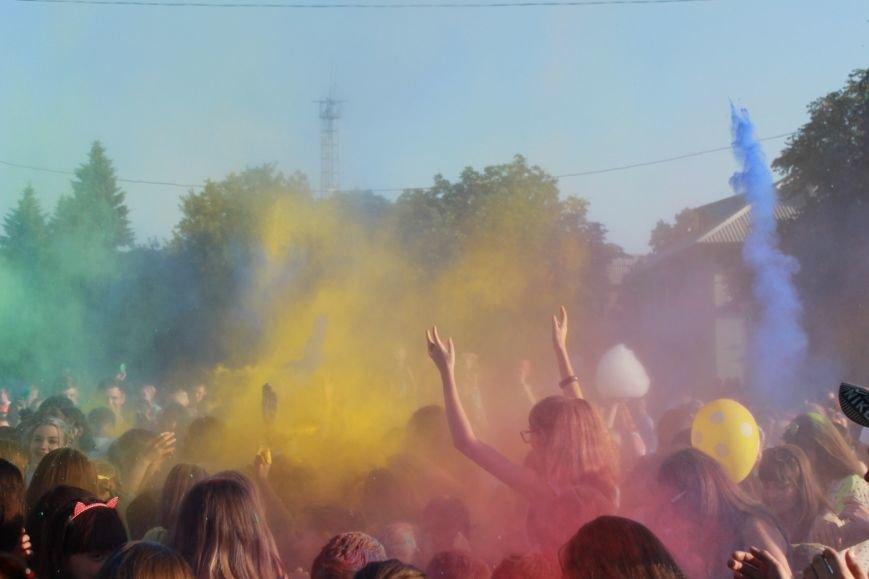 Лето, краски и яркие эмоции: как прошёл в Доброполье День молодёжи, фото-14