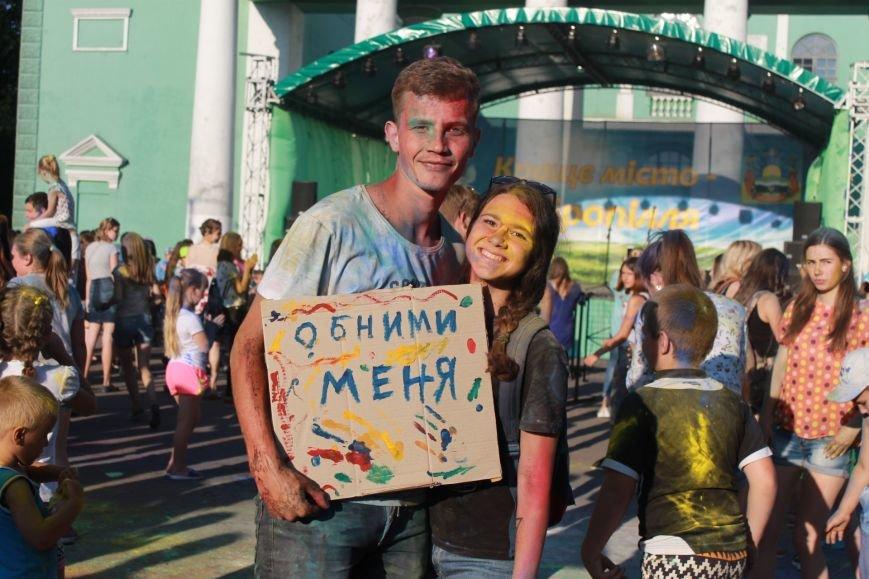 Лето, краски и яркие эмоции: как прошёл в Доброполье День молодёжи, фото-19