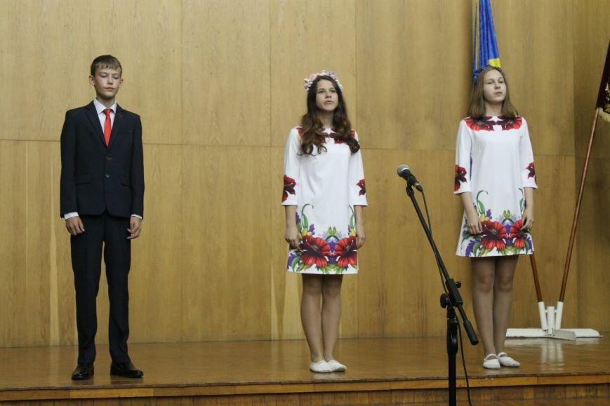 Праздничный концерт ко Дню Конституции, фото-3