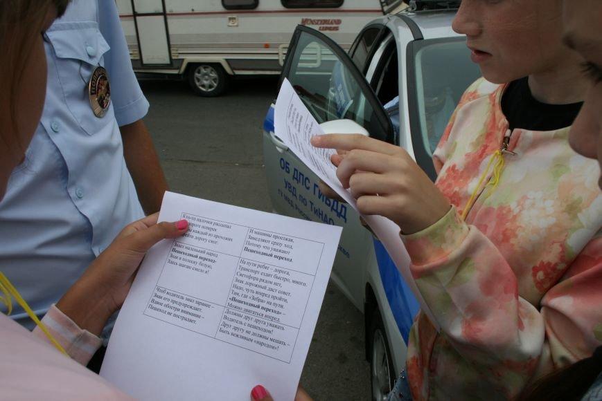 """В Троицке прошёл полицейский рейд """"Маленький пешеход"""", фото-1"""