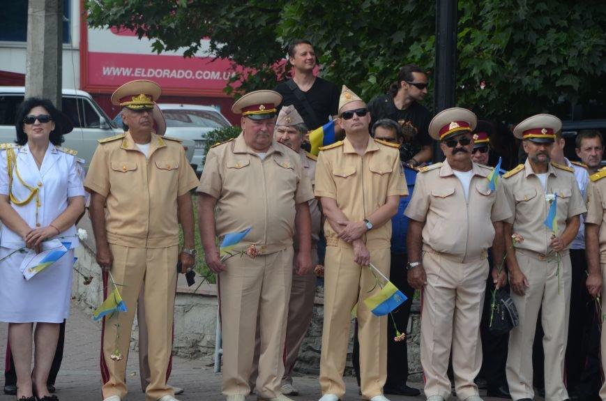 В Мариуполе скромно отмечают День Конституции Украины (ФОТО+ВИДЕО), фото-5