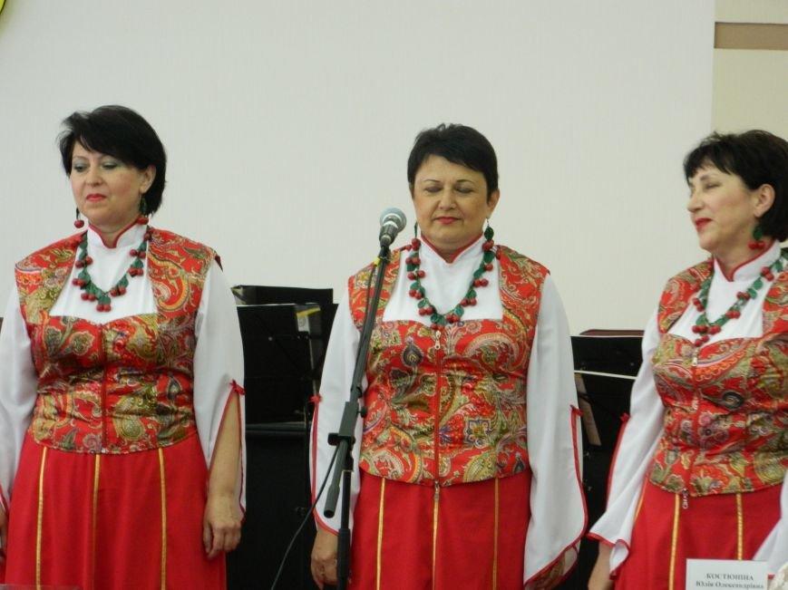 В Краматорске наградили матерей, фото-3