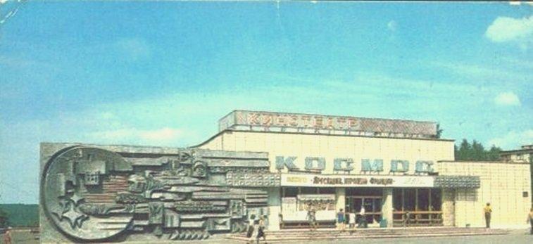 Закрытый «Космос», или Как сейчас выглядит здание бывшего кинотеатра в центре Новополоцка, фото-2