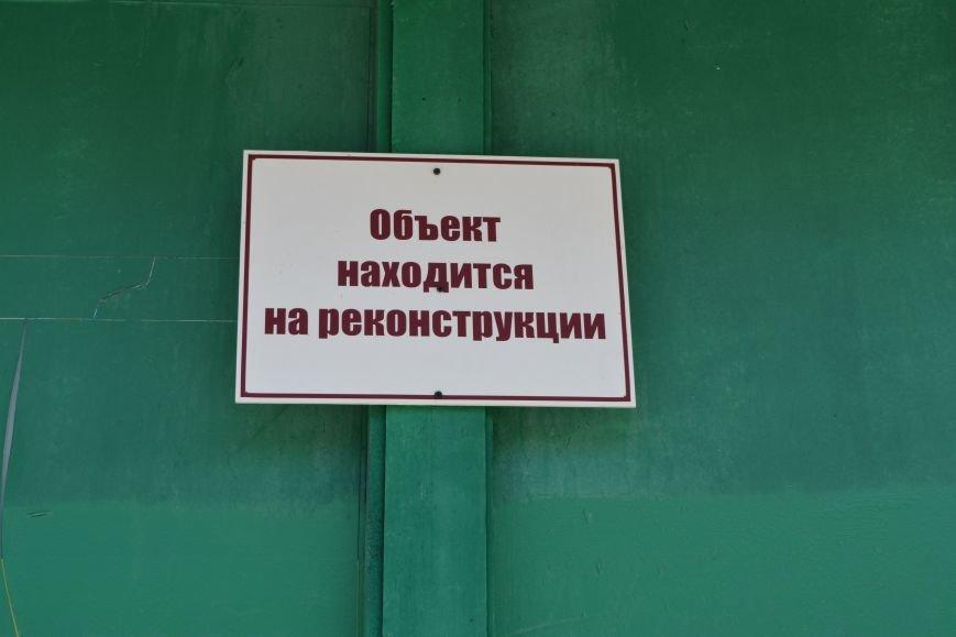 Закрытый «Космос», или Как сейчас выглядит здание бывшего кинотеатра в центре Новополоцка, фото-5