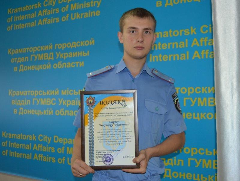 В Краматорске выбрали лучших полицейских, фото-1