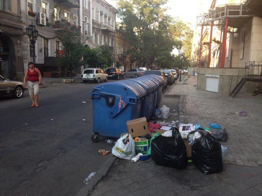 мусор4