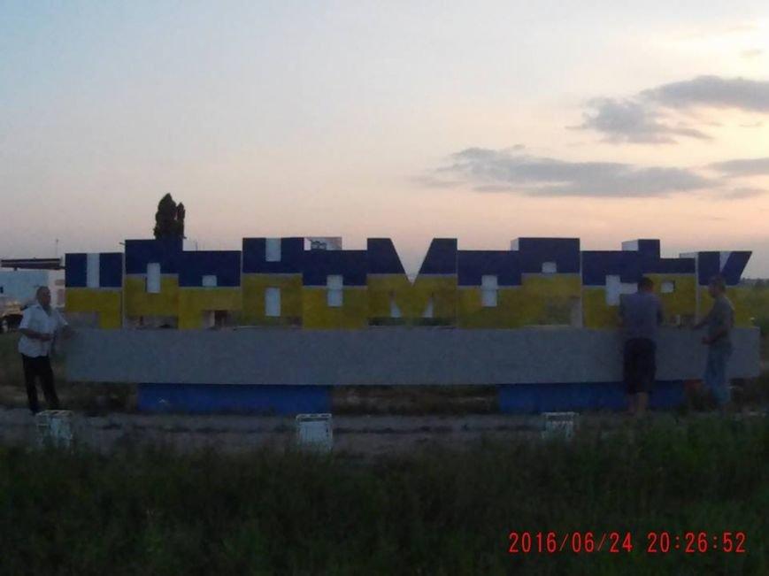 черноморск5