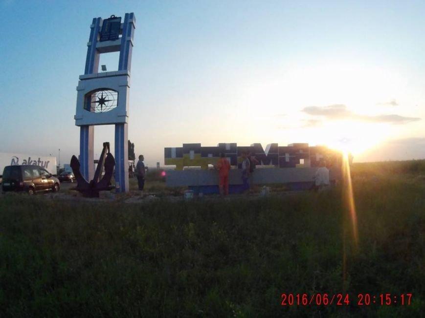 черноморск3