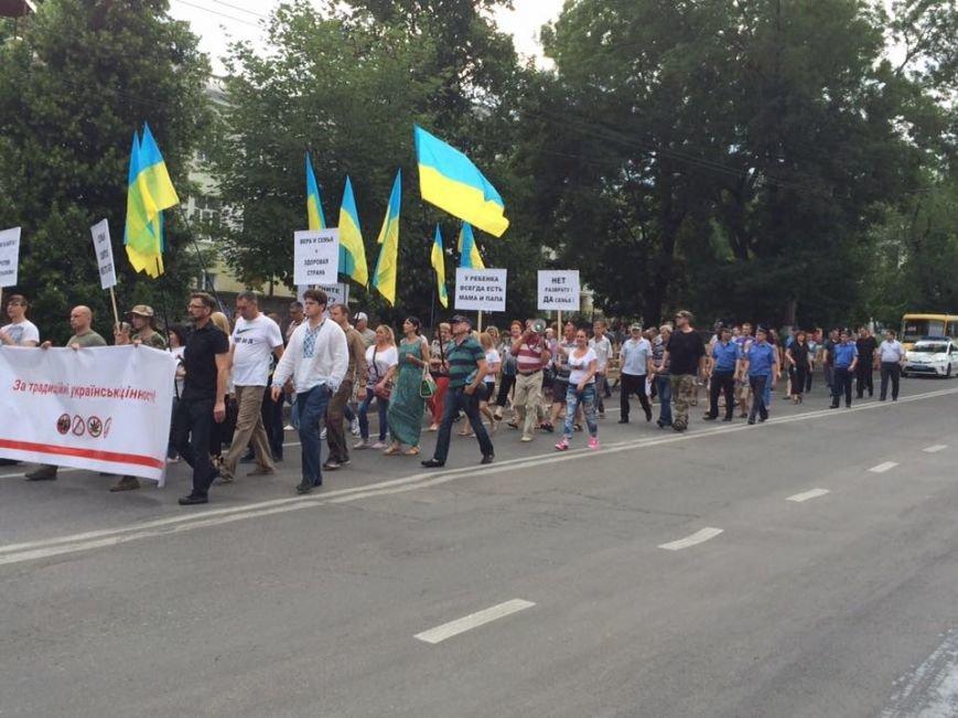 «Нет разврату, да семье»: в Херсоне начался марш  «За традиционные украинские ценности» с Ильей Кивой во главе (фото), фото-2