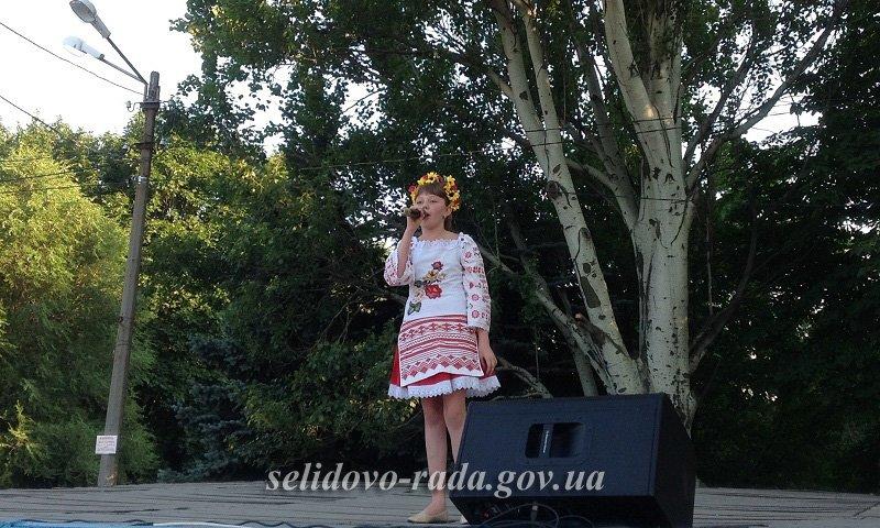 День молоді у м.Селідове, фото-2
