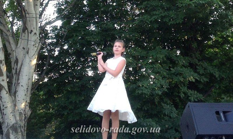 День молоді у м.Селідове, фото-3