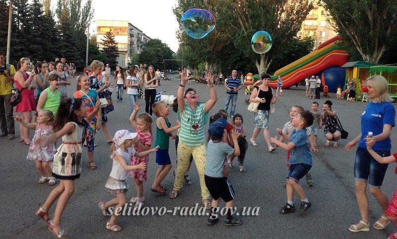 День молоді у м.Селідове, фото-4