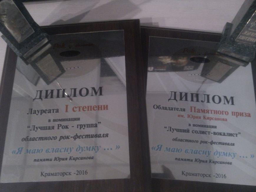 Рок группа из Доброполья признана лучшей на фестивале (ВИДЕО), фото-5
