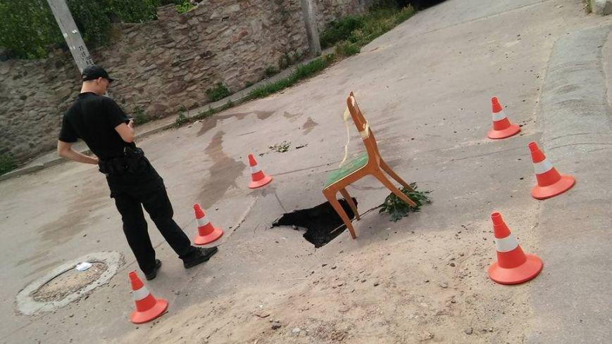 У Чернівцях провалилася дорога (ФОТО), фото-1