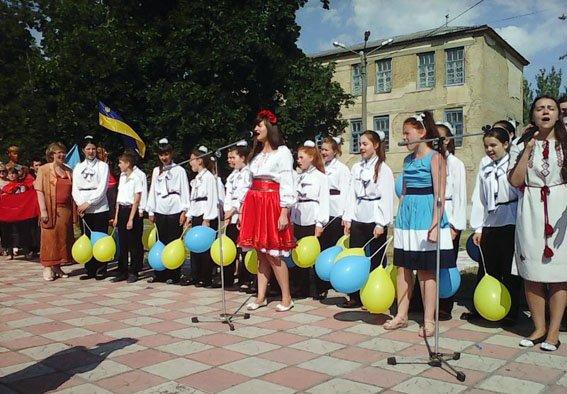 На Дне Конституции Украины в Дружковке засветился российский флаг, фото-4