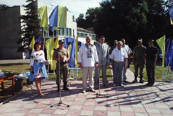 На Дне Конституции Украины в Дружковке засветился российский флаг, фото-2