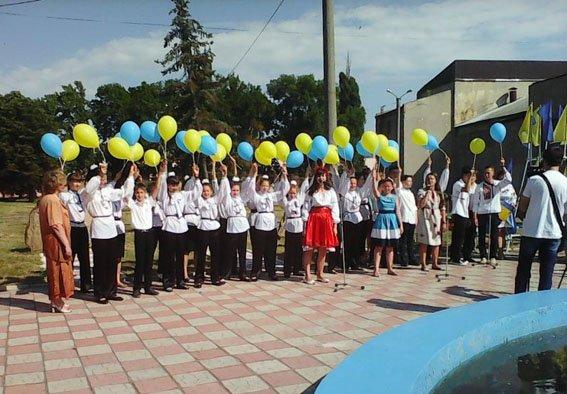 На Дне Конституции Украины в Дружковке засветился российский флаг, фото-3