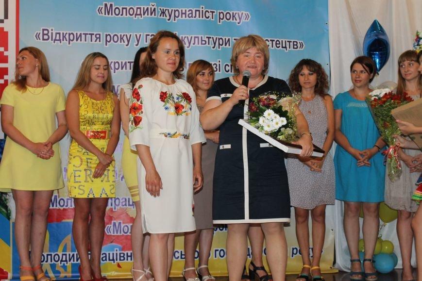 """Підсумки обласного конкурсу """"Молода людина року"""", фото-7"""