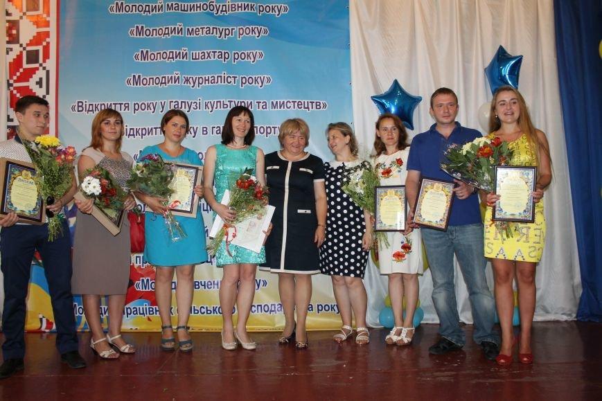 """Підсумки обласного конкурсу """"Молода людина року"""", фото-12"""
