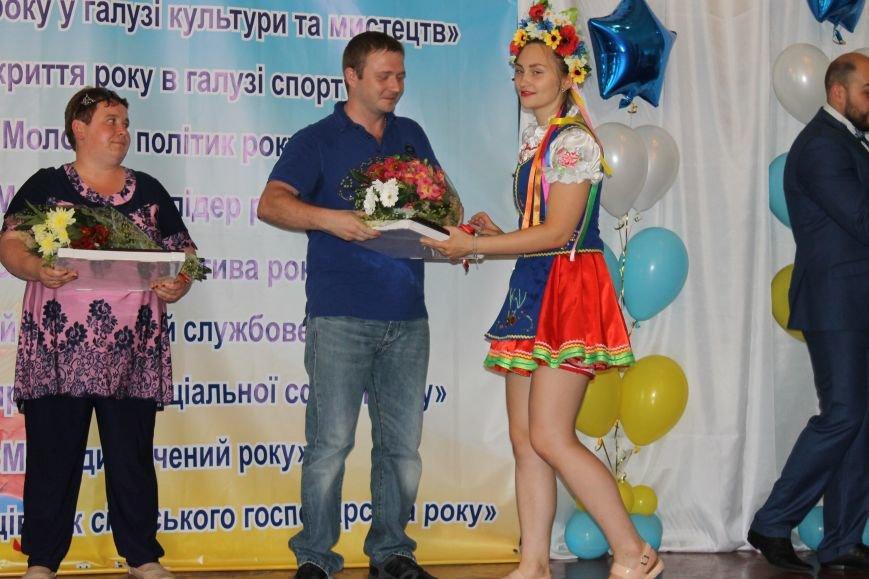 """Підсумки обласного конкурсу """"Молода людина року"""", фото-8"""