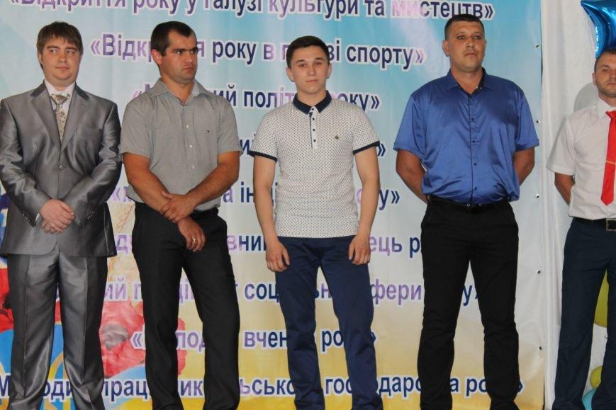 """Підсумки обласного конкурсу """"Молода людина року"""", фото-2"""