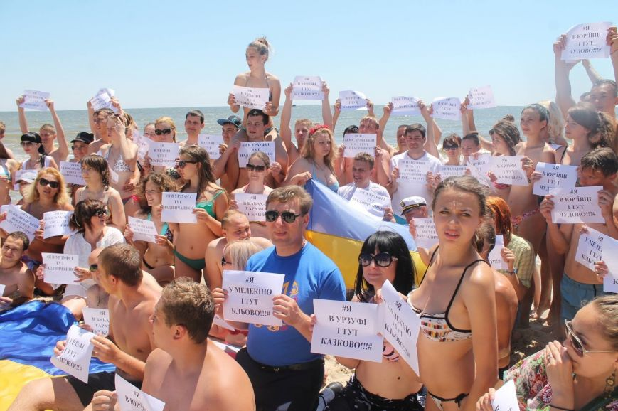 Доброполье приняло участие во Всеукраинском молодёжном форуме (ФОТО), фото-4