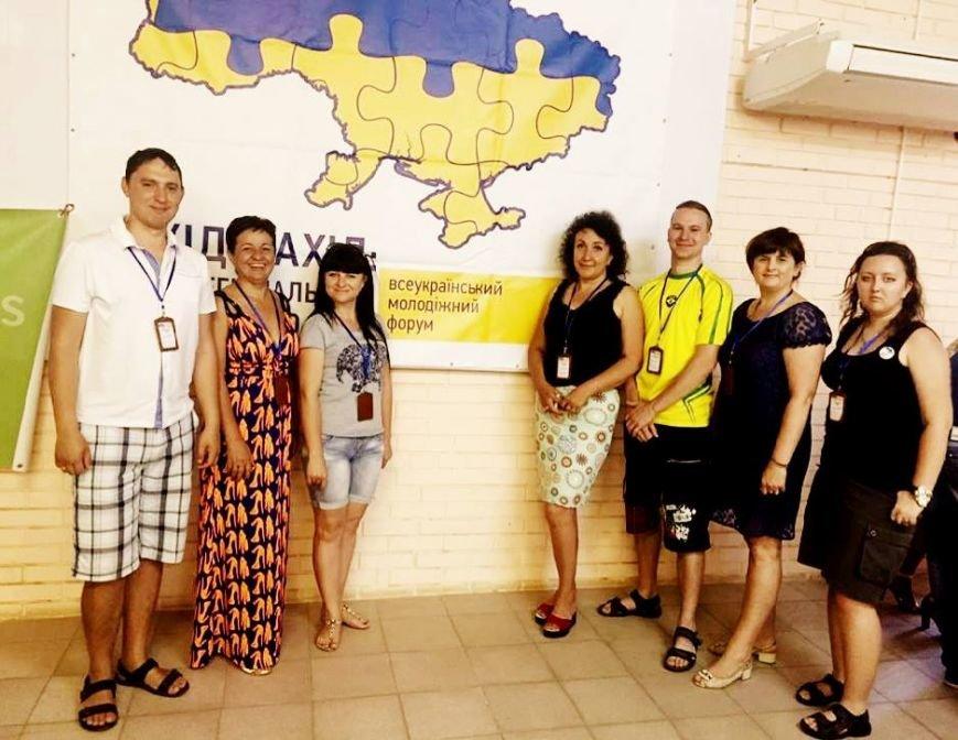 Доброполье приняло участие во Всеукраинском молодёжном форуме (ФОТО), фото-2
