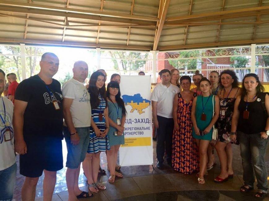 Доброполье приняло участие во Всеукраинском молодёжном форуме (ФОТО), фото-1