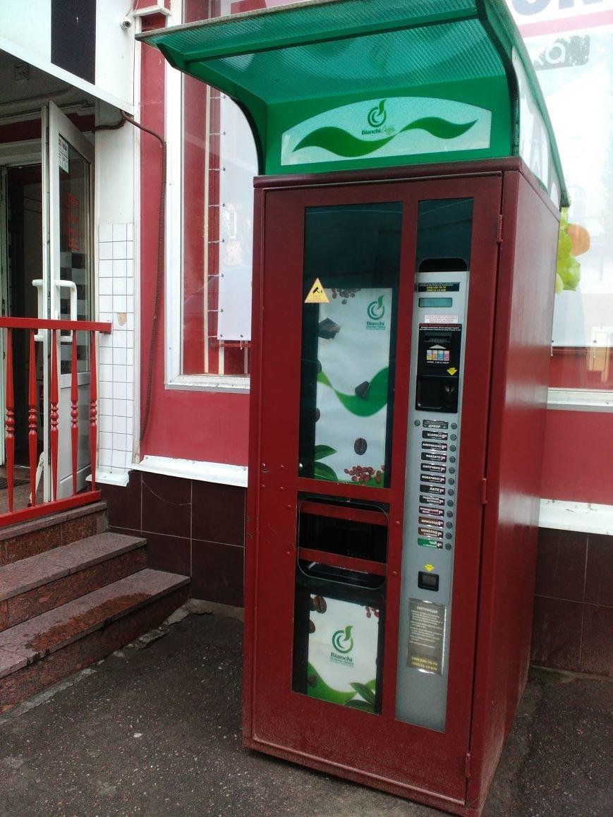 В Кременчуге все кофейные автоматы и терминалы пополнения счёта должны быть зарегистрированы, фото-1