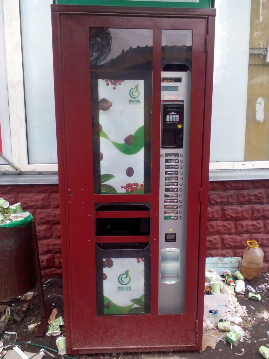 В Кременчуге все кофейные автоматы и терминалы пополнения счёта должны быть зарегистрированы, фото-4