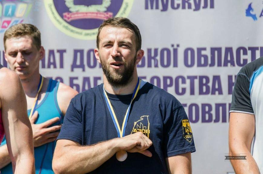 Самым физически подготовленным человеком Донеччины стал белозерчанин, фото-7