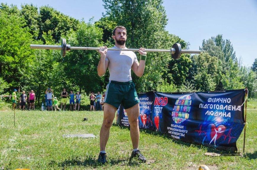 Самым физически подготовленным человеком Донеччины стал белозерчанин, фото-3