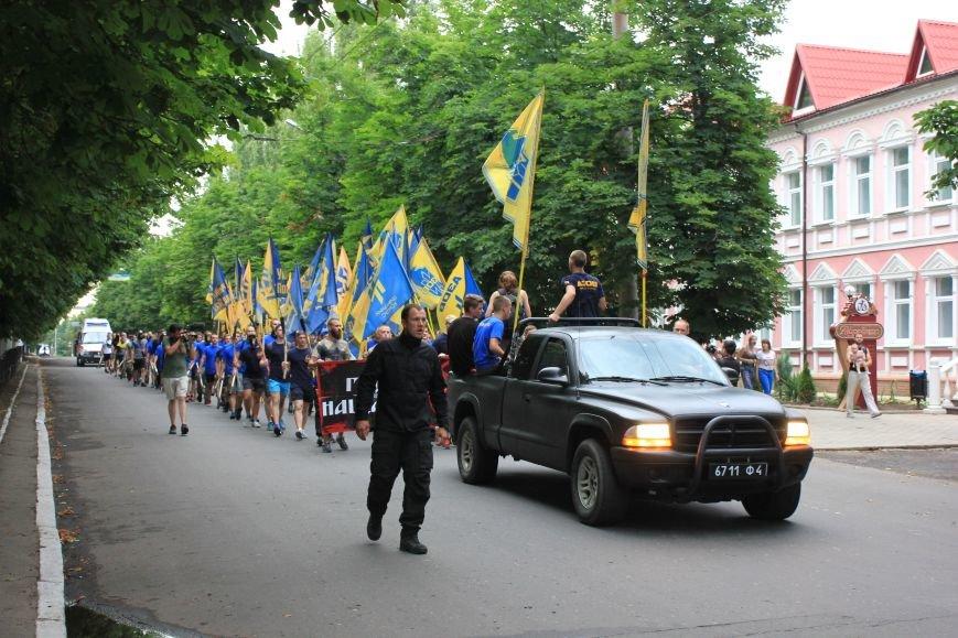 Гражданский корпус «Азов» провел в Бахмуте факельное шествие (ФОТОРЕПОРТАЖ), фото-1