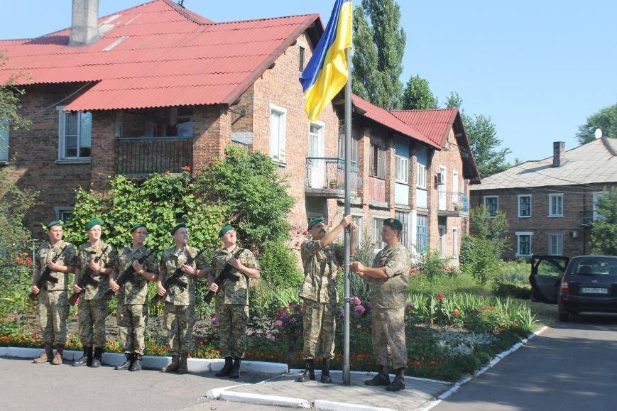 День Конституції України в Новогродівці, фото-3