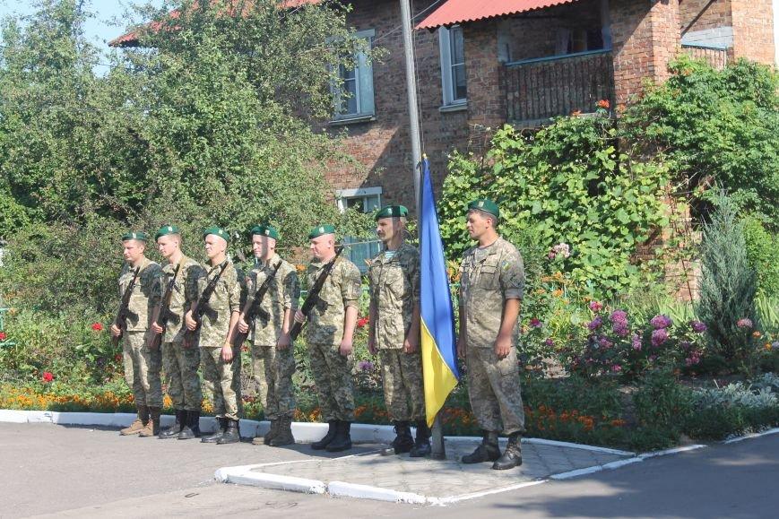 День Конституції України в Новогродівці, фото-2