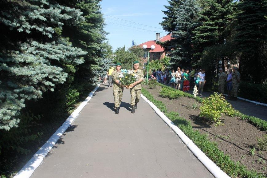 День Конституції України в Новогродівці, фото-11