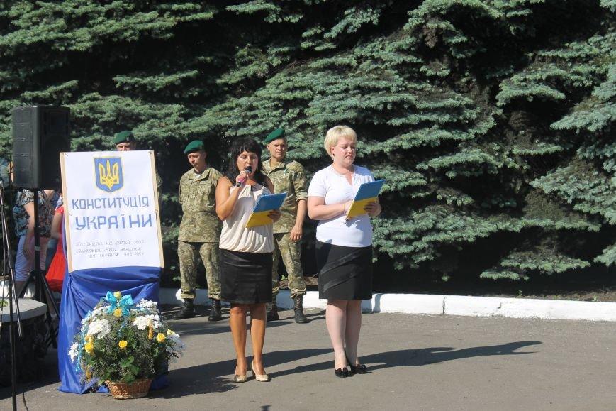 День Конституції України в Новогродівці, фото-1