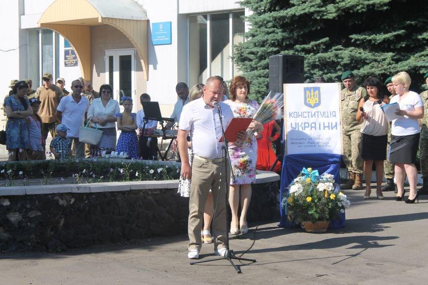 День Конституції України в Новогродівці, фото-5