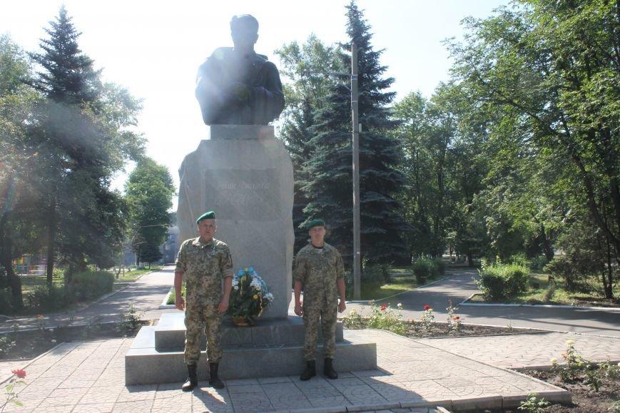 День Конституції України в Новогродівці, фото-12