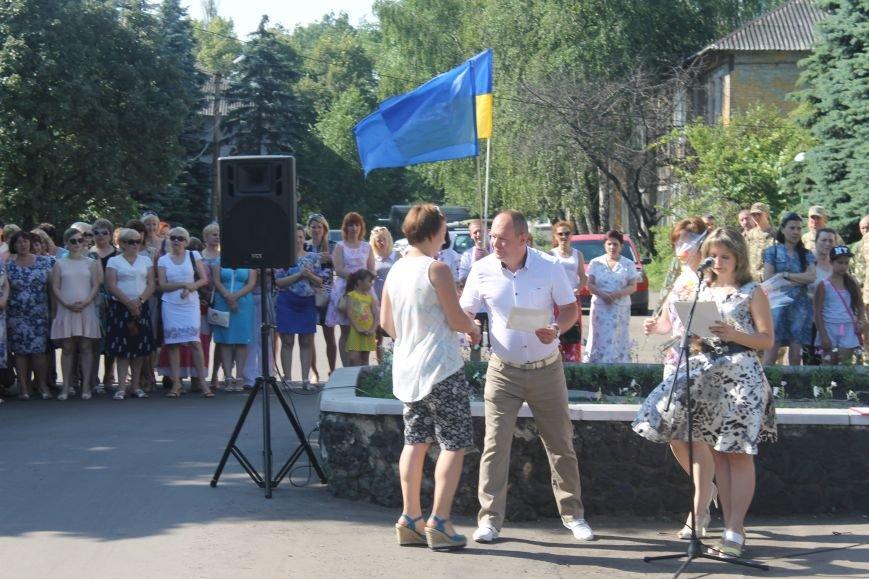 День Конституції України в Новогродівці, фото-7