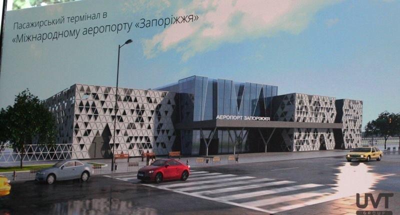 Стало известно, как будет выглядеть запорожский аэропорт через полтора года, - ФОТО, фото-1