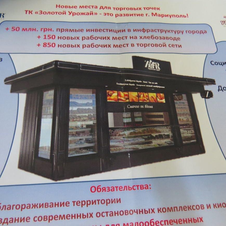 Запорожский бизнес хочет лишить Мариуполь единственного хлебозавода (ВИДЕО), фото-1