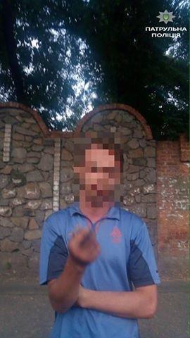 В Кременчуге парня избили битами и отобрали ключи от его машины, фото-2