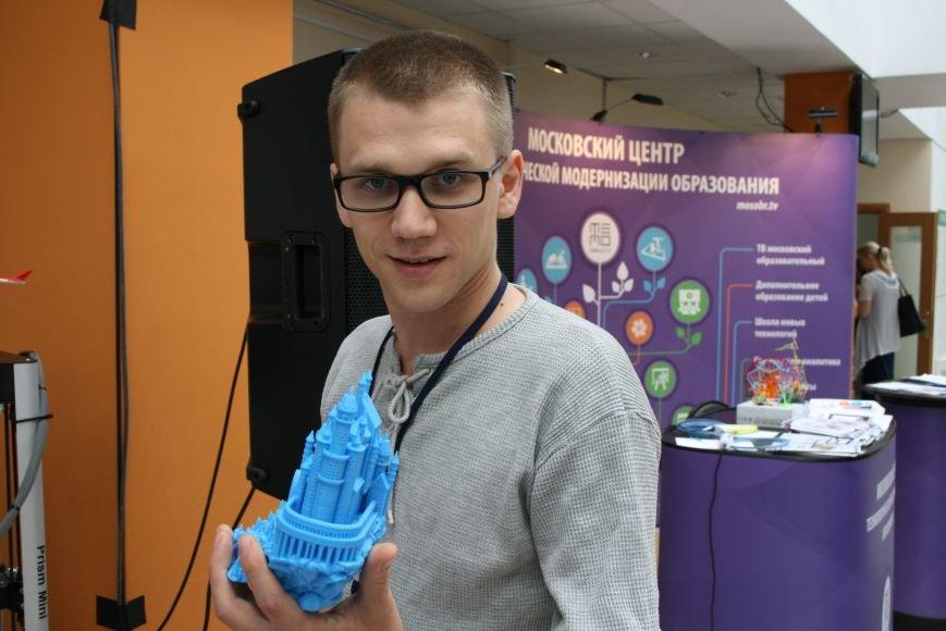 В Троицке прошла конференция ИТО-2016, фото-3
