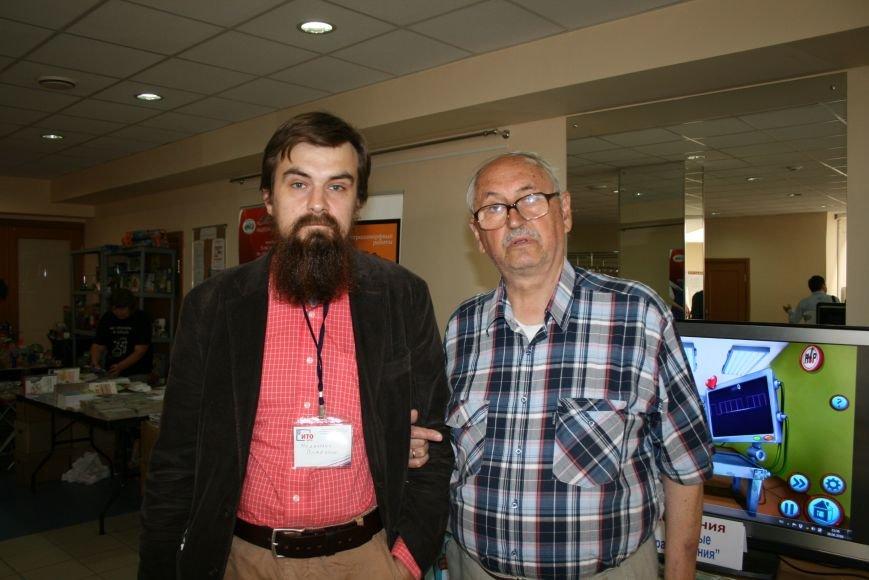 В Троицке прошла конференция ИТО-2016, фото-2