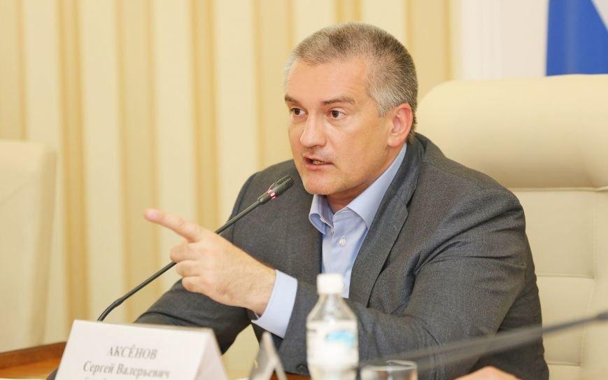 Министерства наравне с муниципалитетами ответственны за освоение бюджета, – Аксёнов (ФОТО), фото-3