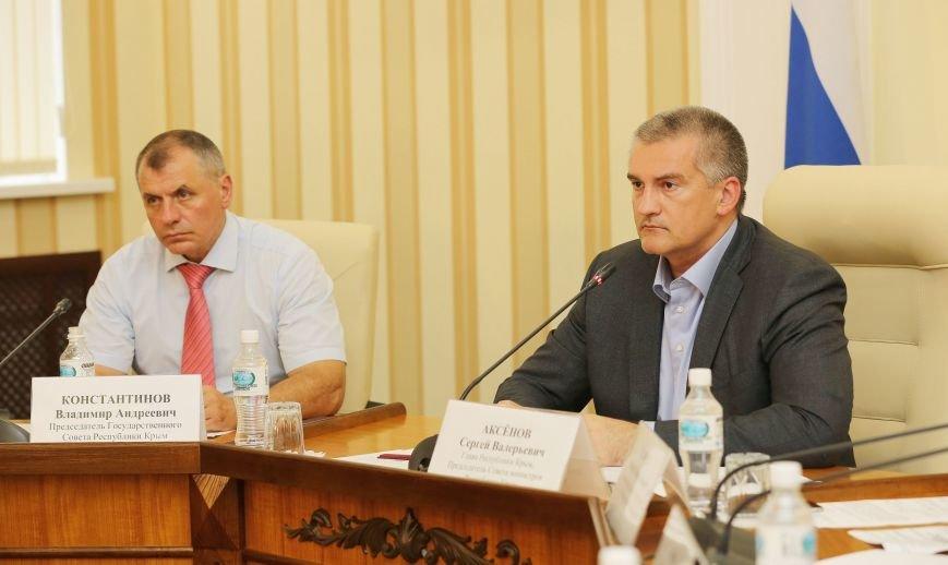 Министерства наравне с муниципалитетами ответственны за освоение бюджета, – Аксёнов (ФОТО), фото-2
